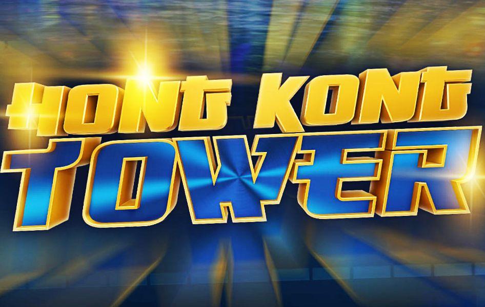hong kong tower slot